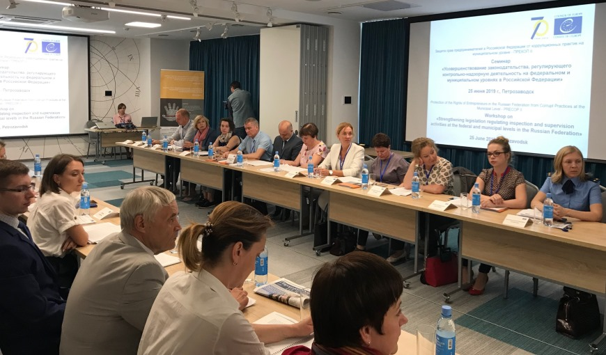 Workshop within the scope of PRECOP II project – day two.