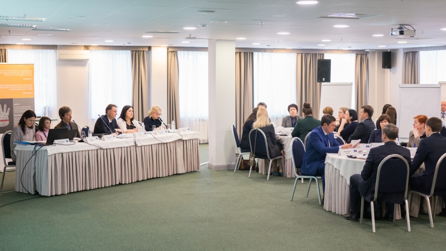 Within the framework of the PRECOP II project, a training on Risk-based approach to inspections at regional and municipal levels in the Russian Federation was held in Tyumen on 18-19 April 2019