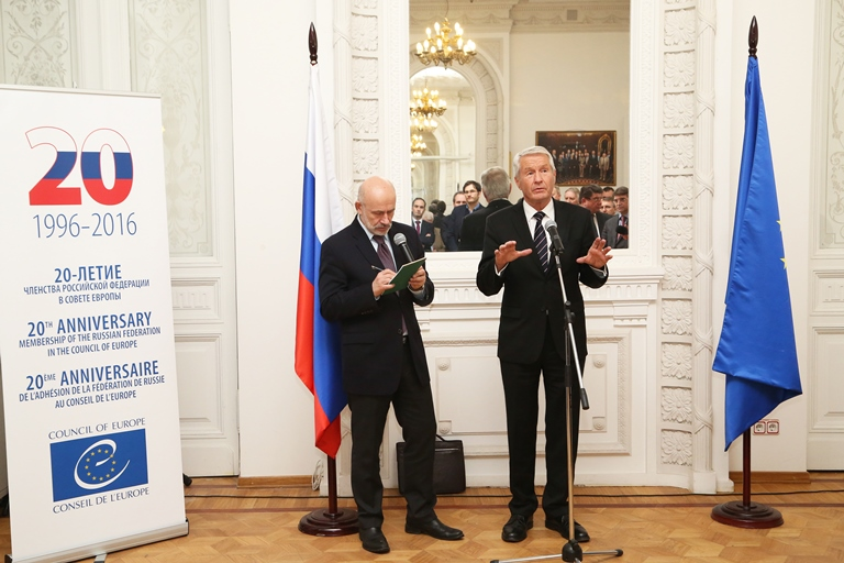 Event marking the International Human Rights Day with the participation of the Council of Europe Secretary General Thorbjørn Jagland in Moscow