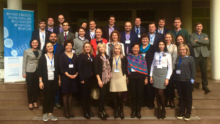 "4th Training of Trainers of the Council of Europe Programme ""HELP in Russia"""