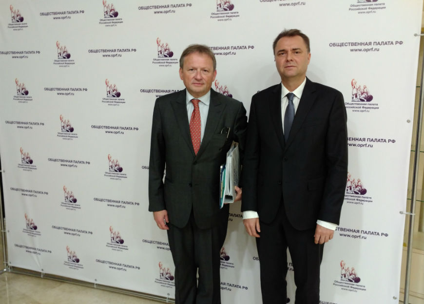 IX All-Russian conference of business ombudsmen
