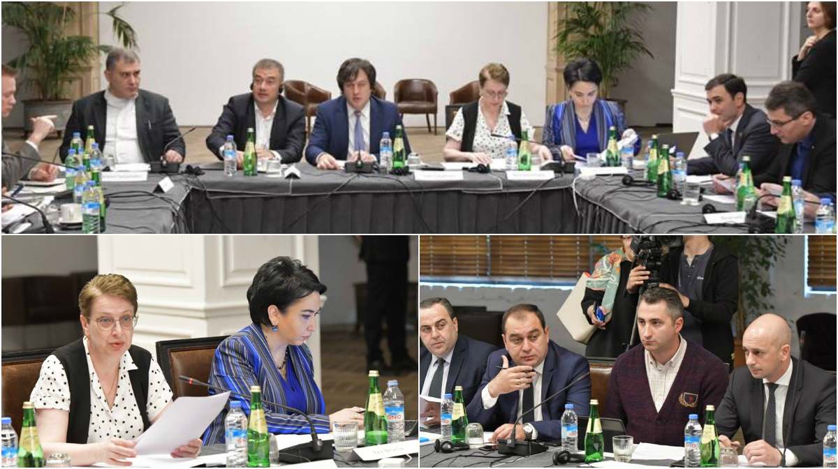 Support to the Judicial Reform in Georgia: continued contribution to the discussion on legislative amendments