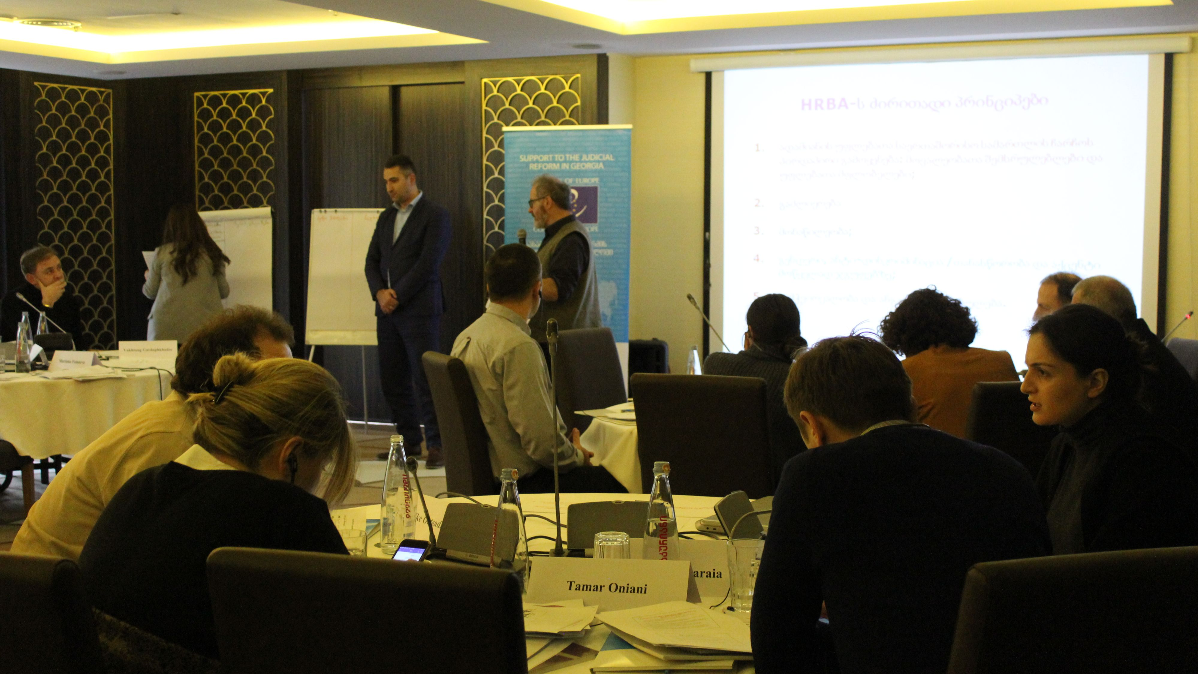 What are Human Rights Based Approaches – The topic for discussion during three-day training
