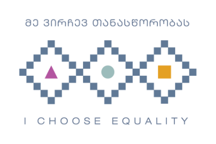 I choose equality campaign logo