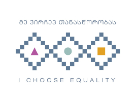 I choose equality logo