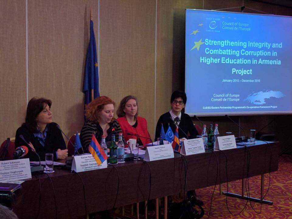 "Conference presenting main achievements of the Project ""Strengthening Integrity and Combatting Corruption in Higher Education in Armenia"""