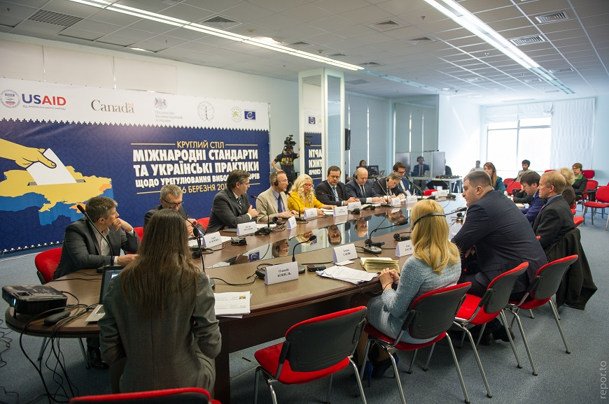 "Roundtable ""International Standards and Ukrainian Practices in Election Dispute Resolution"""