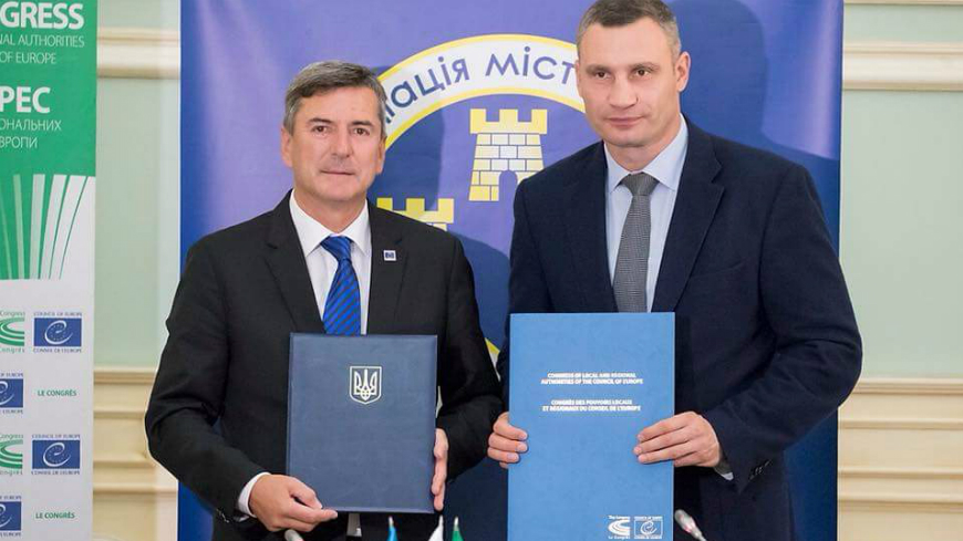 Memorandum of Understanding between the Congress and the Association of Ukrainian Cities