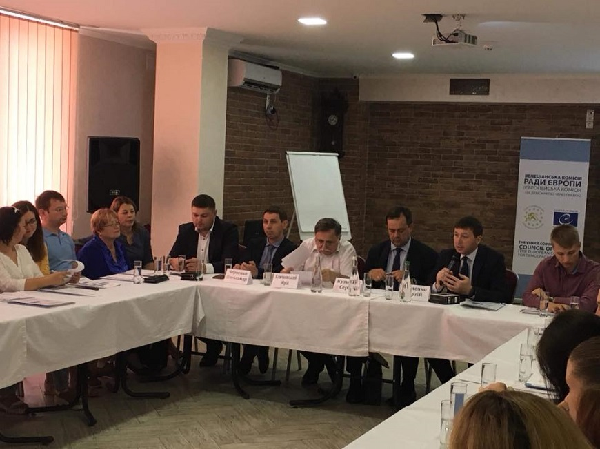 Press release - First regional public debates on the draft Election Code of Ukraine