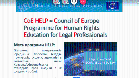 The HELP course on International Cooperation in Criminal Matters launched for Ukrainian prosecutors