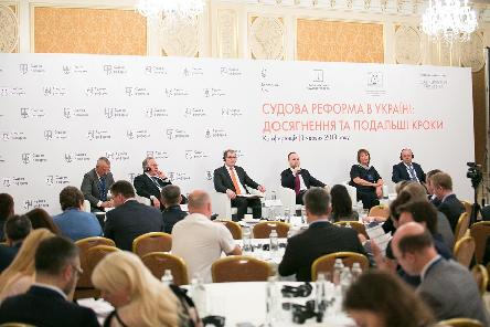 SASG participated in Conference Judicial Reform in Ukraine: Achievements and Further Steps
