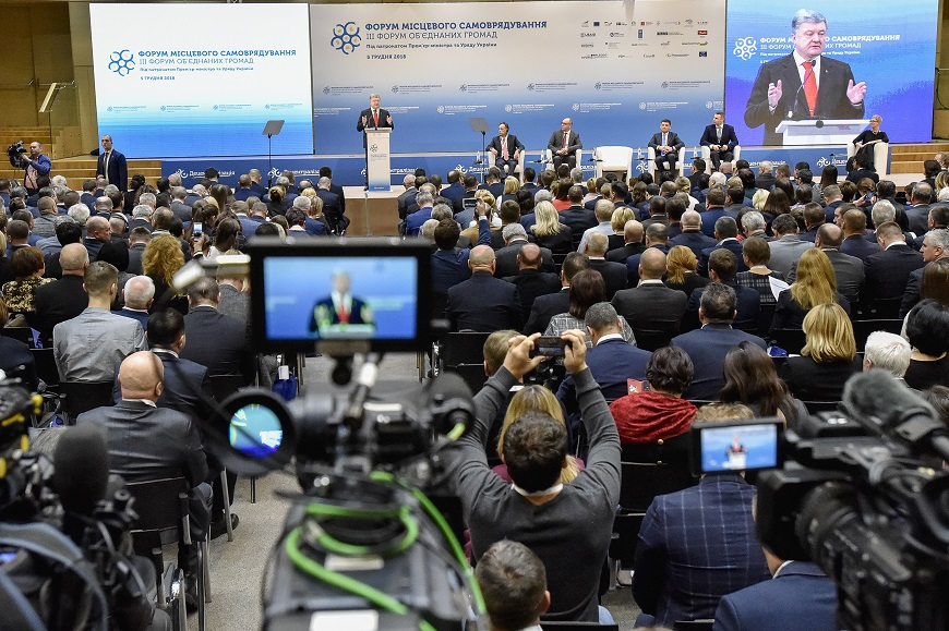 Council of Europe continues supporting Ukraine's decentralisation reform: a range of high-level events took place in Kyiv