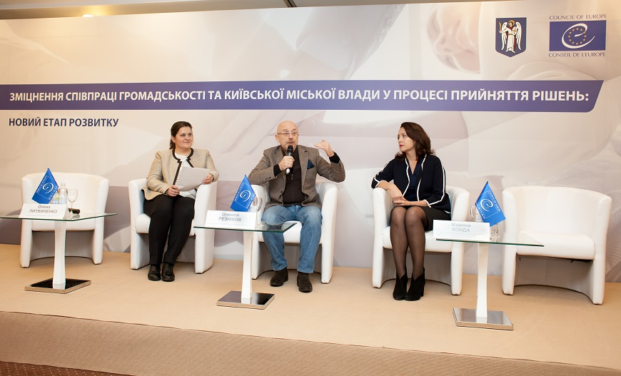 New stage of cooperation between the authorities and the public: a concept of NGO Platform, Online Platform and the pilot Academy was presented in Kyiv
