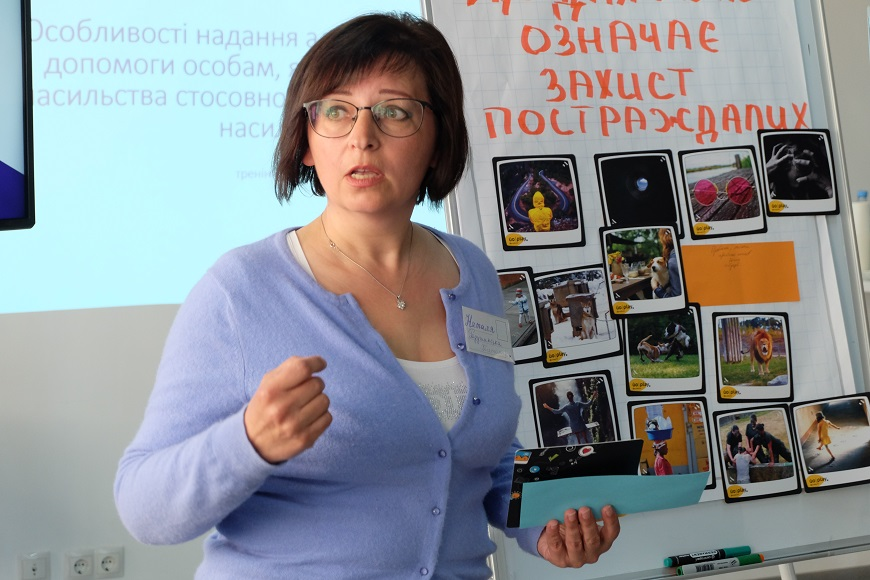 Ukrainian lawyers increase their knowledge and skills to support victims of violence against women