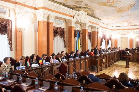 "High-level Regional International Conference ""Protection of Human Rights through Judicial Education: Best Practices and Improvement of Standards"""
