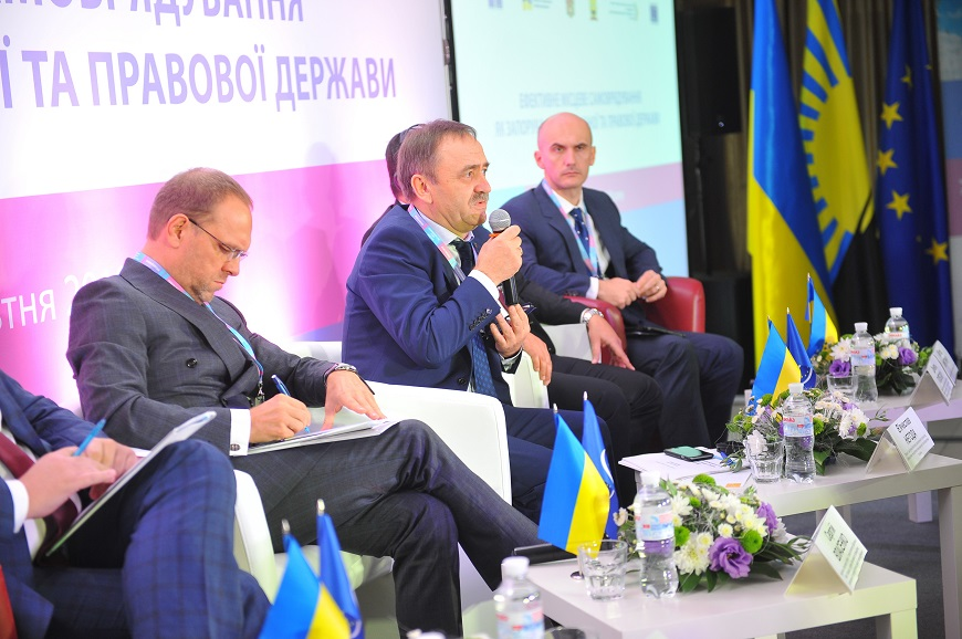 III Forum on local self-government in  Kramatorsk