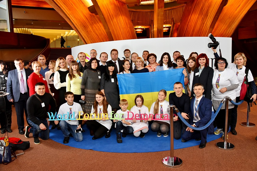 Youth, journalists and representatives of local authorities from Donetsk and Luhansk regions participated in the World Forum for Democracy 2017 in France
