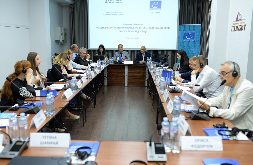 Workshop on different models of financing of European public broadcasters held in Kyiv