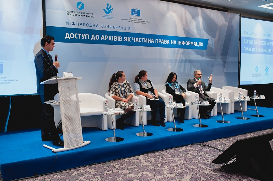 Access to archives is a part of right to information and needs better regulation in Ukraine