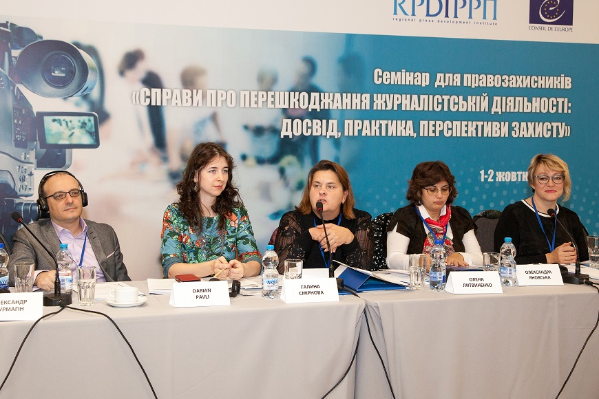 Workshop for lawyers dealing with cases on impeding professional activity of journalists held in Kyiv