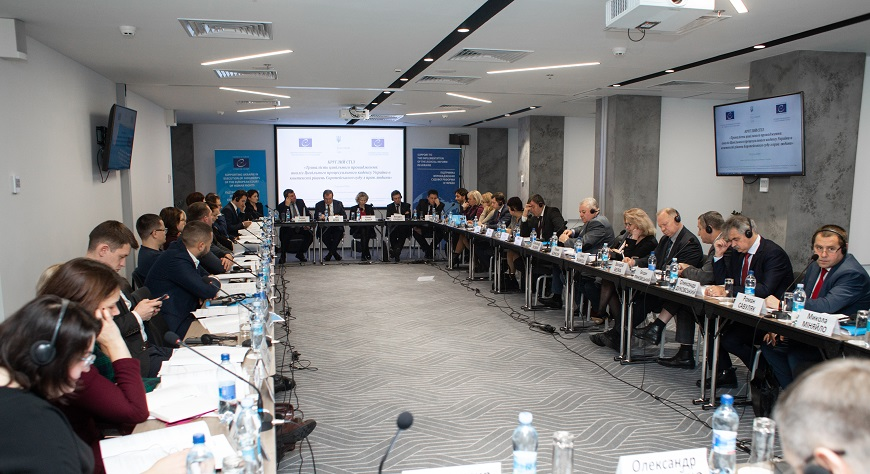 Civil Procedural Code of Ukraine and its impact on the length of the civil proceedings: discussion during the round table