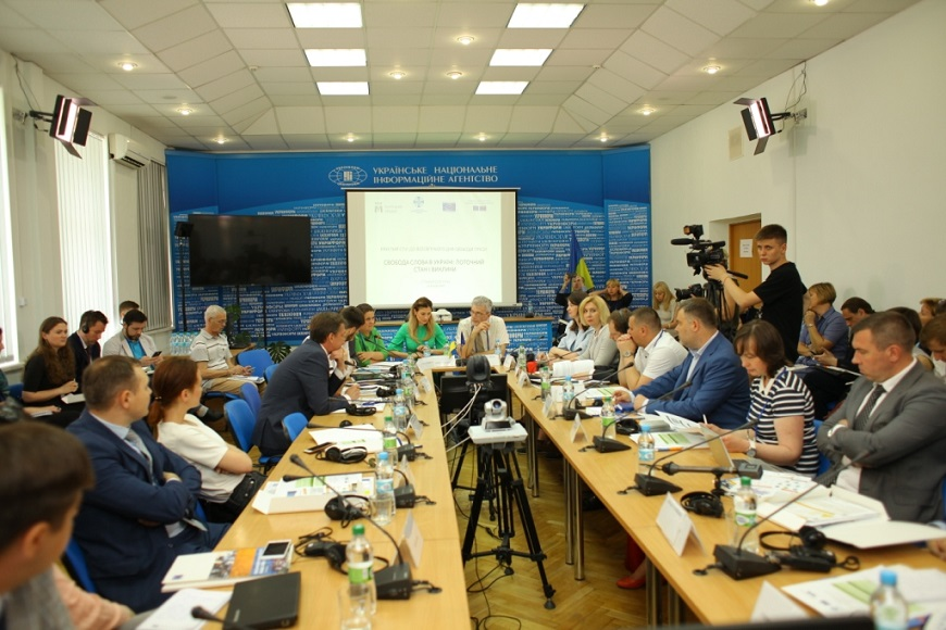World Press Freedom Day - the round table on freedom of speech in Kyiv