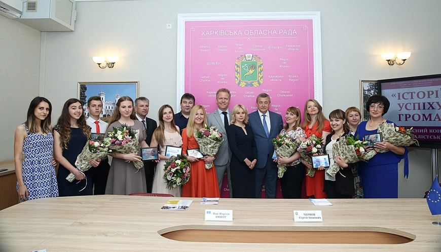 "REGIONAL MEDIA CONTESTS: Awarding Ceremony of the Kharkiv Regional Contest ""Community Success Stories"""