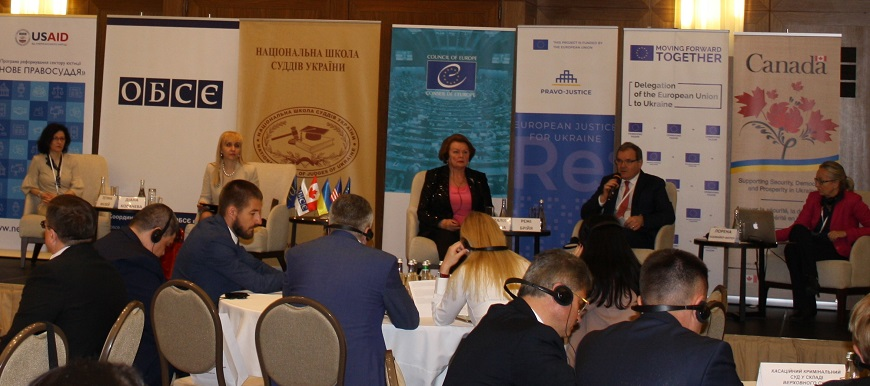 Council of Europe joined the 5-day orientation course for newly appointed judges of the Supreme Court.
