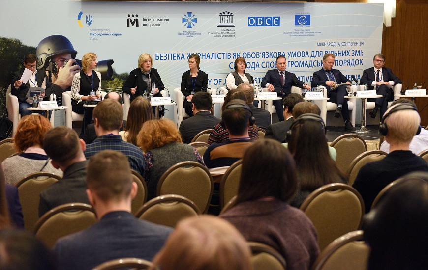 Safety of journalists - an imperative for free media, an international conference held in Kyiv