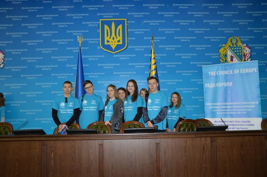 "Integration activity ""Young Leaders Club"" was successfully organised on April 26, 2017 in Dnipro, Ukraine"