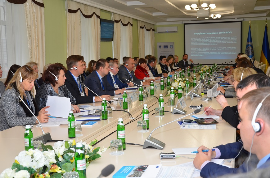 Round table on human rights protection of IDPs and interests of citizens and the State on the temporarily occupied territories was held in Kyiv