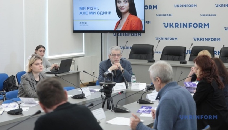 "During the joint event of the Council of Europe and the Ministry of Information Policy, an information campaign ""We are different, but we are united"", aimed at strengthening tolerance in Ukrainian society, was launched"