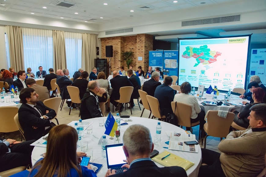 Final conference on grants implementation in Ukraine
