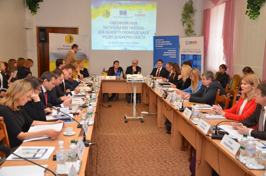 Functioning of the Public Integrity Council:  discussing current issues and challenges