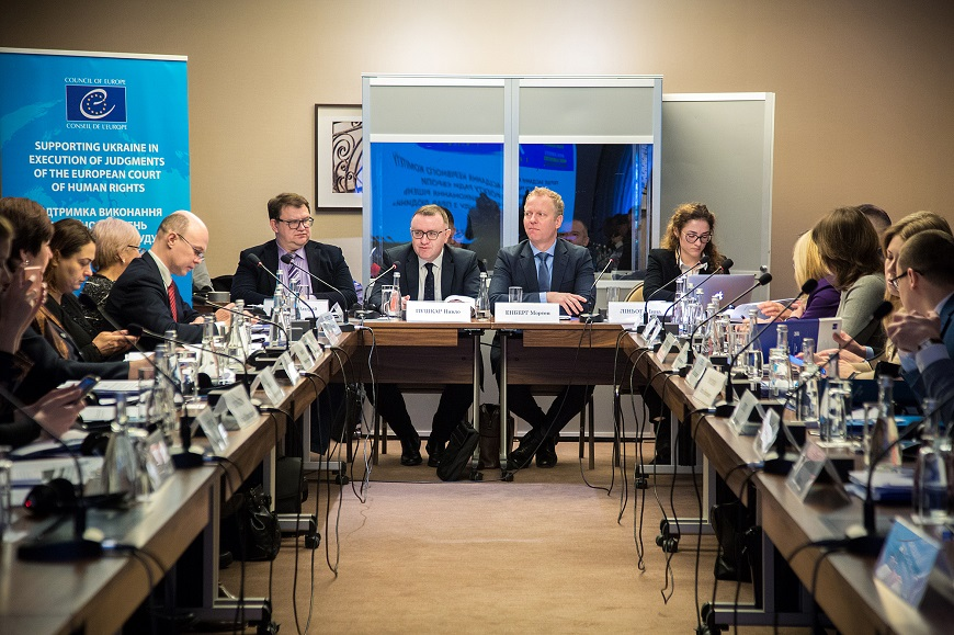 "First meeting of the Steering Committee of the Council of Europe Project ""Supporting Ukraine in execution of judgments of the European Court of Human Rights"" was held in Kyiv"
