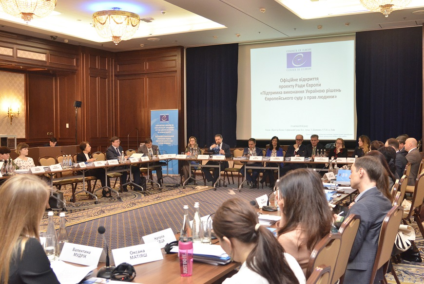 "On 19 April 2018, the launching of the Council of Europe project ""Supporting Ukraine in execution of judgments of the European Court of Human Rights"" was held in Kyiv"