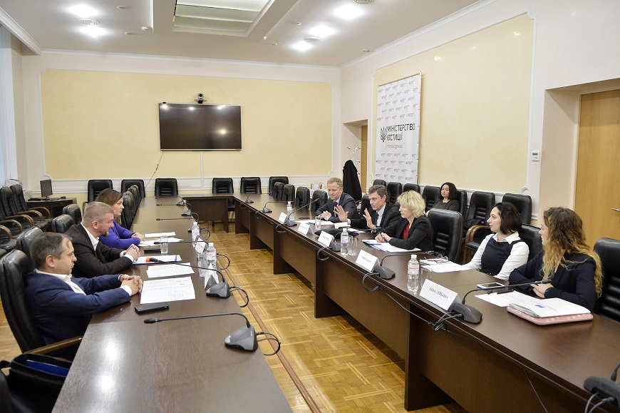 The Council of Europe delegation had a meeting with the Minister of Justice of Ukraine