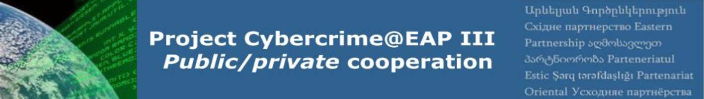 Public Hearings on the Cybercrime Law Reform in Ukraine in the framework of Cybercime@EAP III project, organised by the Council of Europe