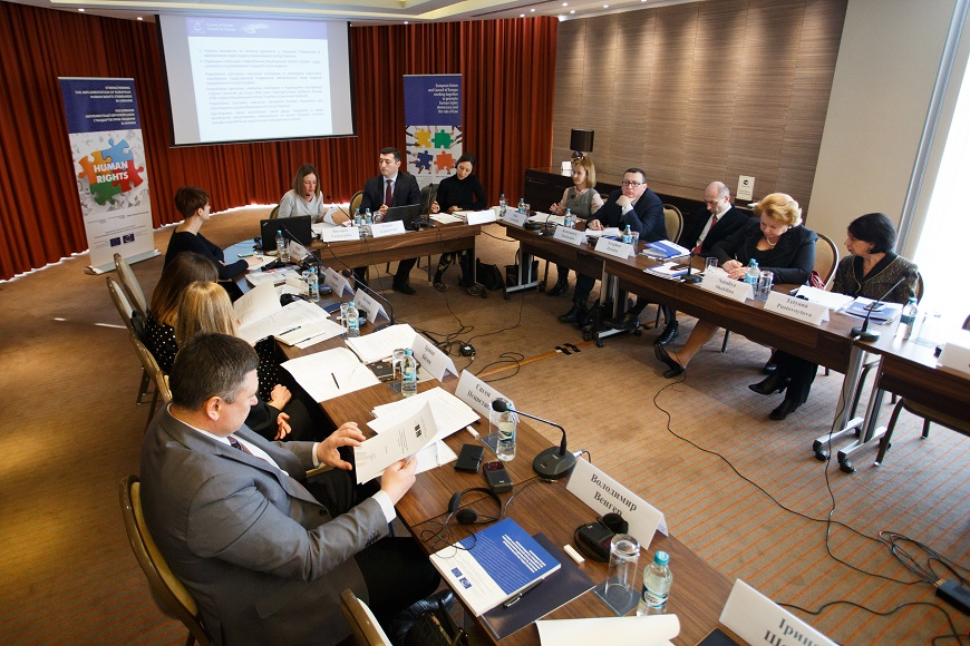 "Third Steering Committee Meeting of the Joint Programme between the European Union and the Council of Europe ""Strengthening the Implementation of the European Human Rights Standards in Ukraine"