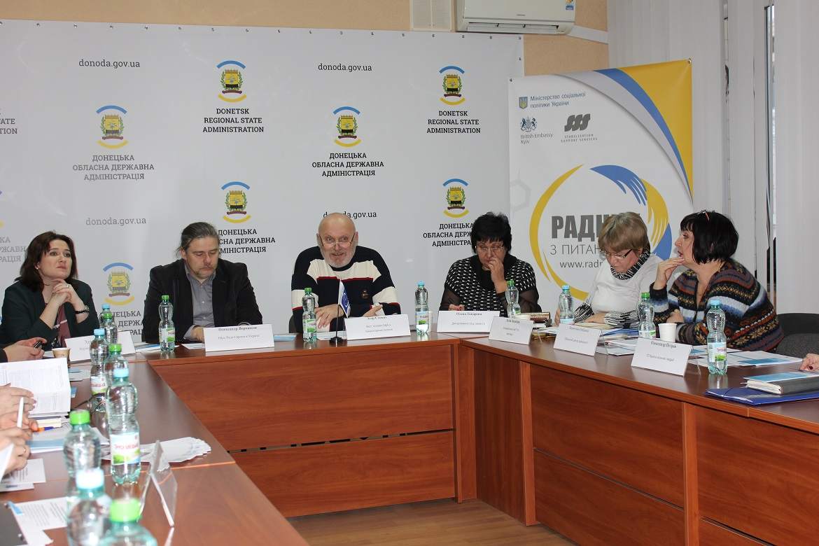 Round table «Strengthening the Human Rights Protection of Internally Displaced Persons: current situations and perspectives of cooperation» in Kramatorsk, Donetsk region