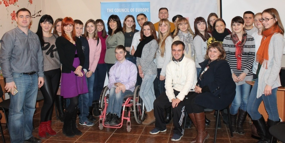 "Integration activity ""Our rights: studying and fulfillment in the community""held in Luhansk region"