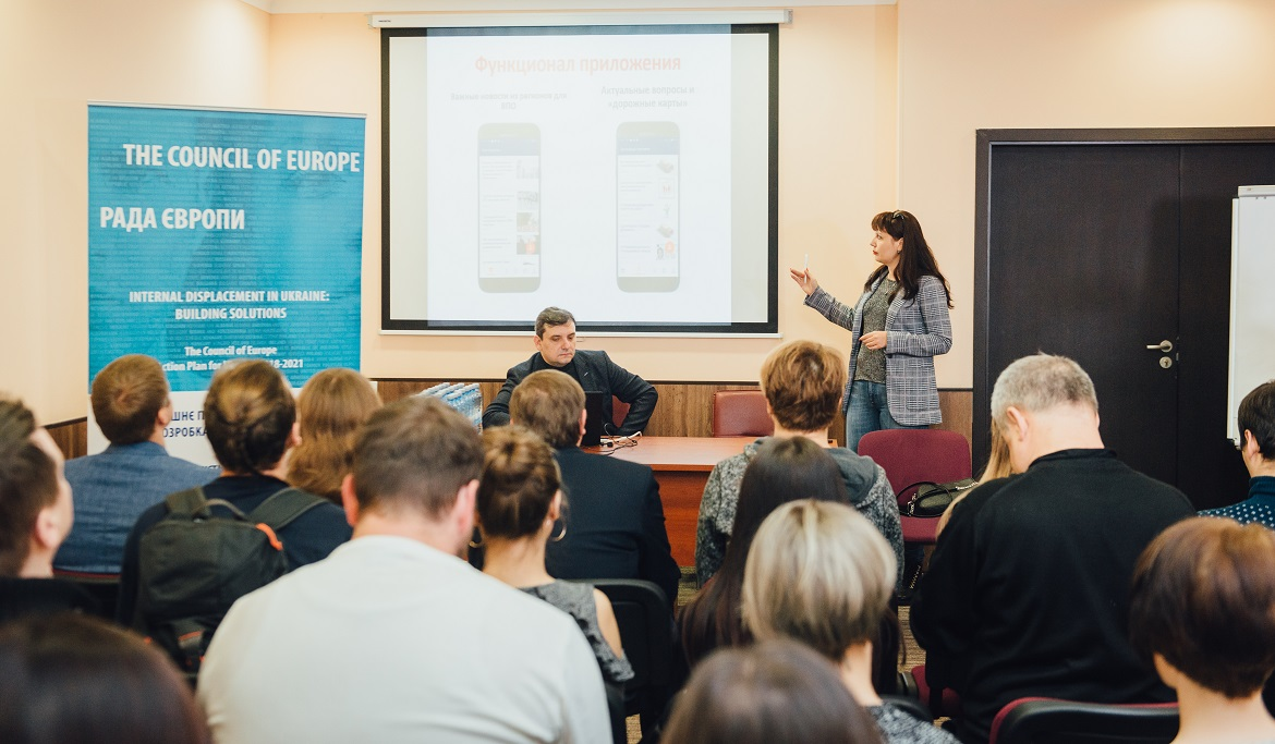 "Presentations of the application ""IDPRights"" held in Dnipro, Kramatorsk and Kharkiv"