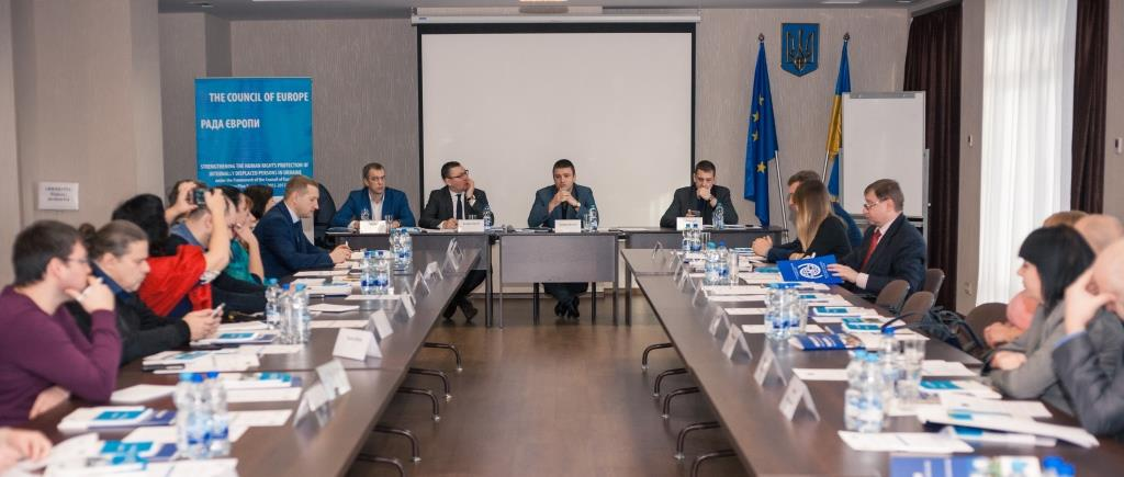 "The Project ""Strengthening the Human Rights Protection of Internally Displaced Persons in Ukraine"" is finalized in Dnipropetrovsk region by organizing a round table on housing solutions for IDPs"
