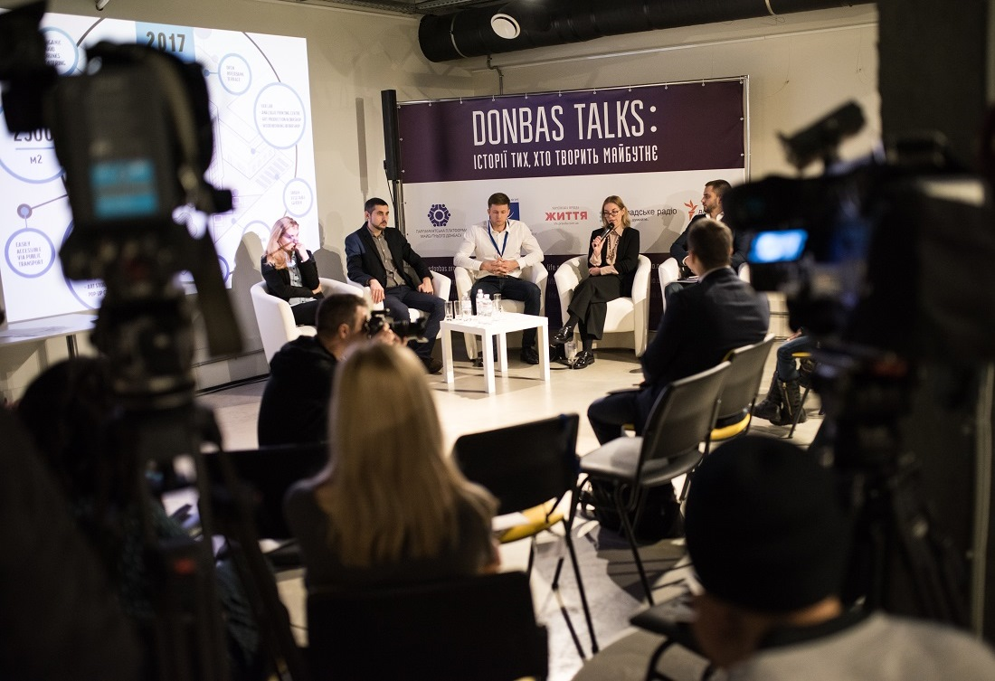 "Event ""Donbas Talks: the stories of those who create the future"" held in Kyiv"