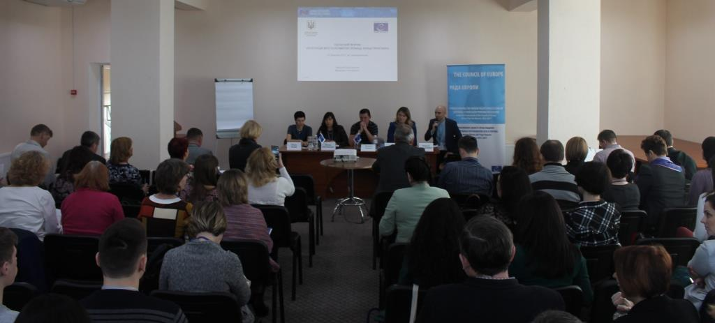 "Regional Forum ""Integration of IDPs and community development: best practices"" held in Severodonetsk, Luhansk region"