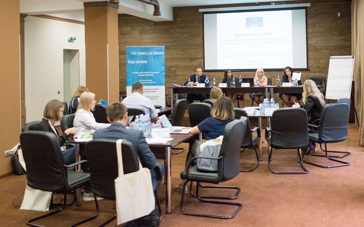 Test-session of the Ukrainian part of the HELP course on internal displacement took place in Kyiv