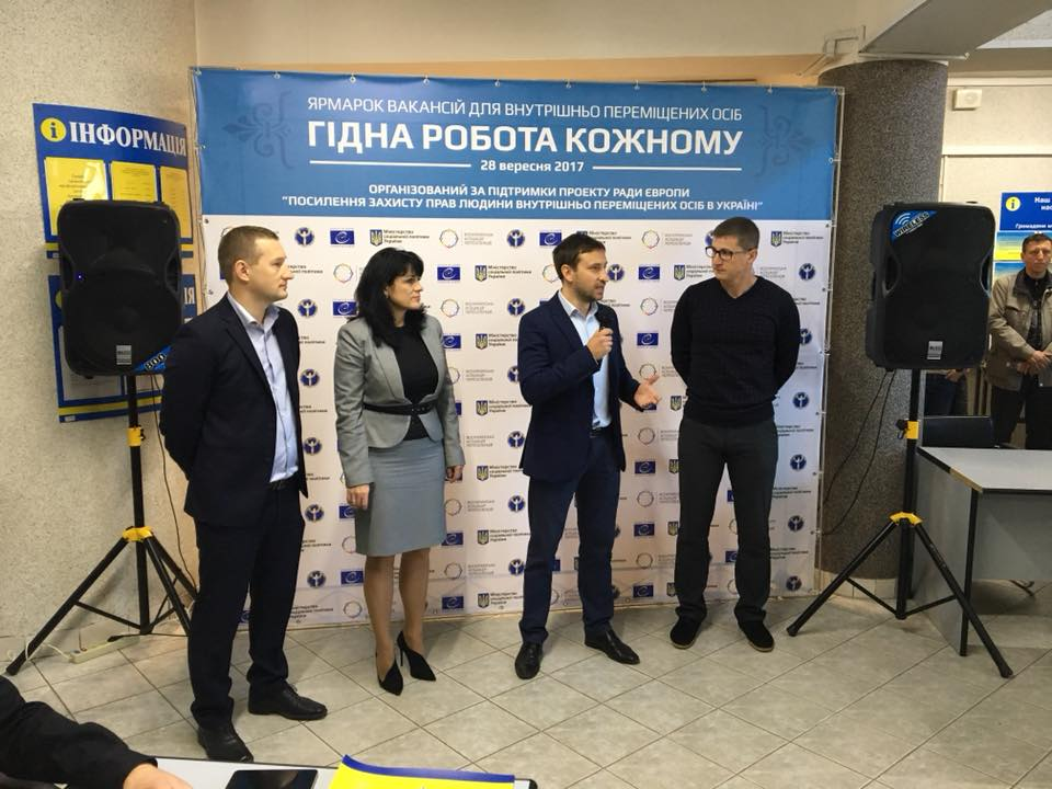 "Job fair for internally displaced persons ""Decent work for everyone"" held in Kyiv region"