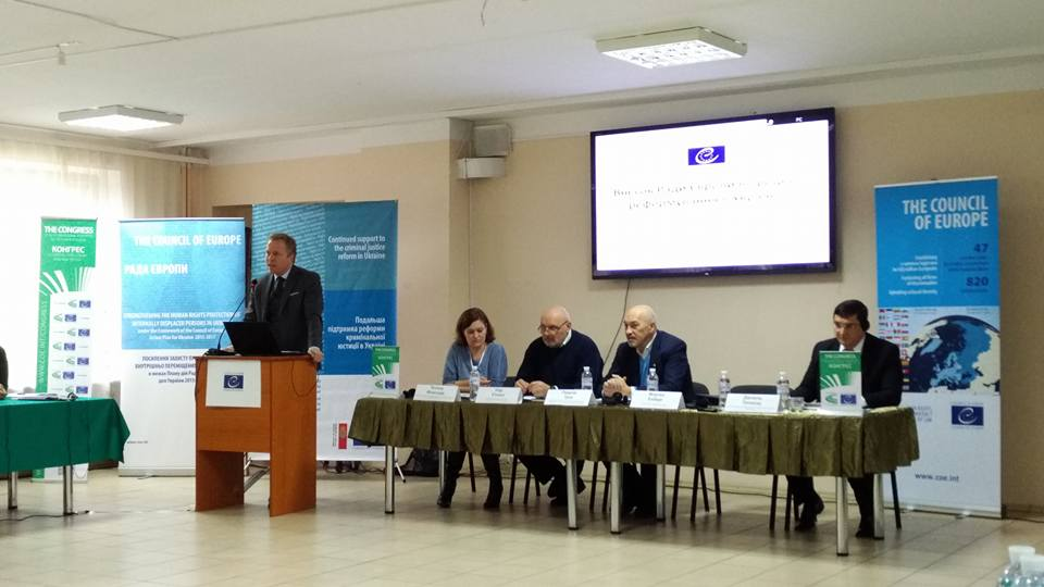 "Council of Europe event ""New perspectives and next steps for cooperation between Ukraine and the Council of Europe in Donetsk and Luhansk regions"" held in Kramatorsk"