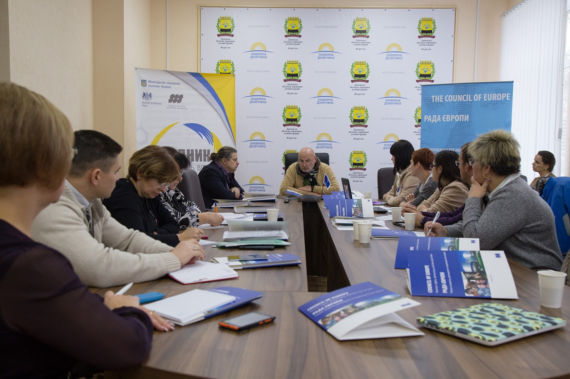 "The Project ""Strengthening the Human Rights Protection of Internally Displaced Persons in Ukraine"" is finalized in Donetsk region by organizing coordination round table"