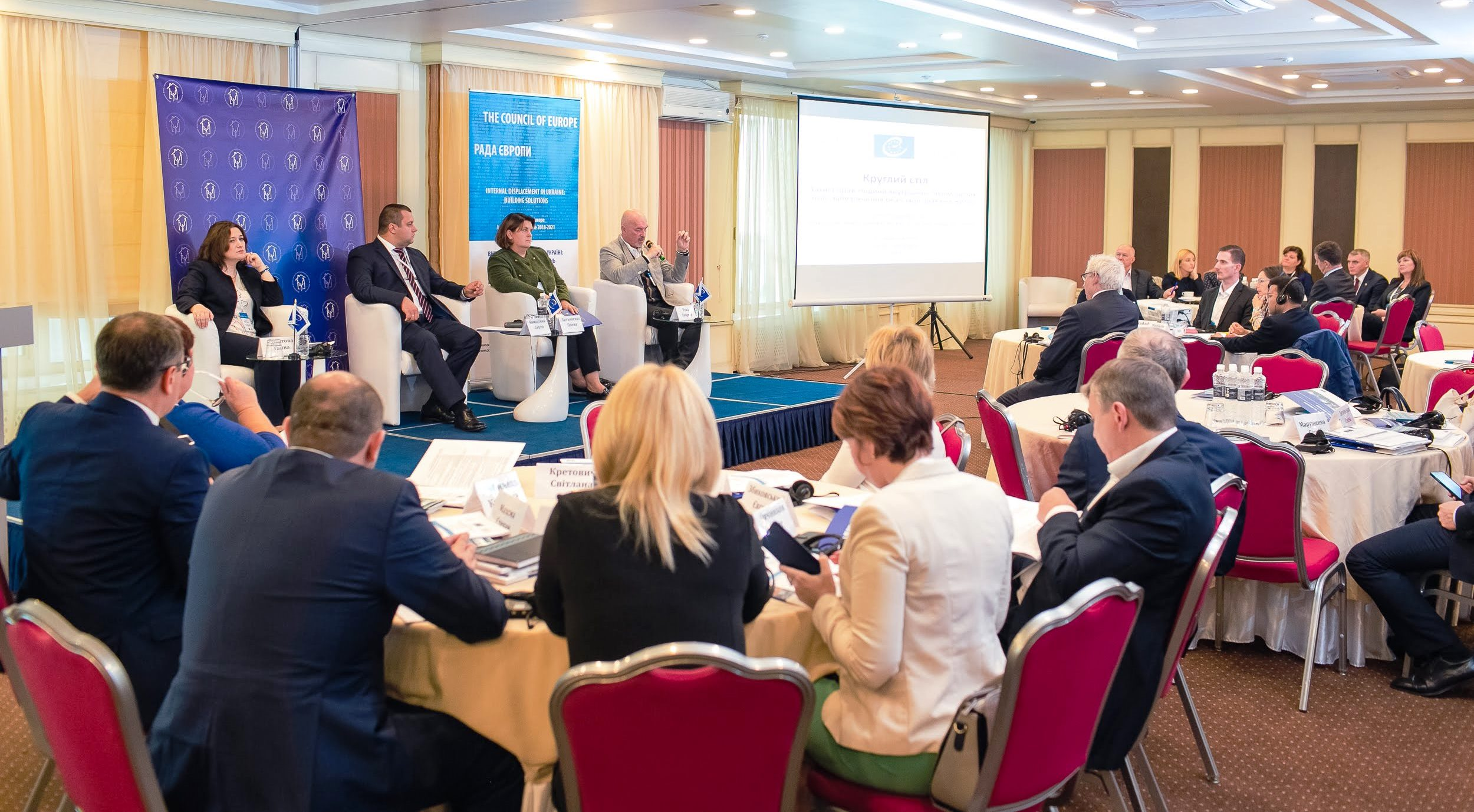 "Round table ""Protection of human rights of internally displaced persons: ensuring housing rights"" held in Kyiv"